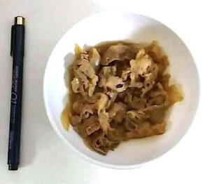 吉野家のミニ牛丼