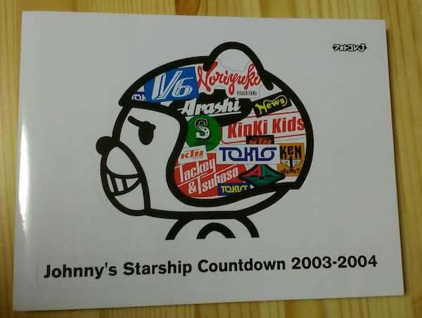 Countdown 2003-2004 dvd